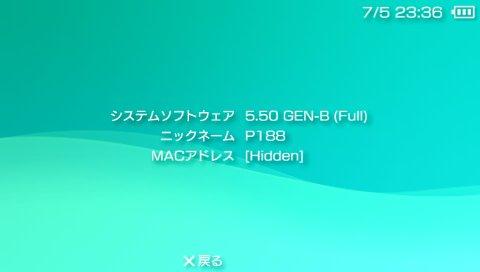CFW5.50 GEN-B(Full).jpg